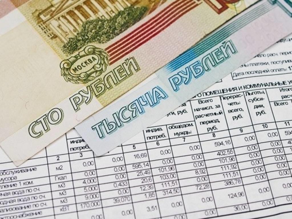 Норильчане получили мартовские квитанции на оплату коммунальных платежей с перерасчётом за отопление