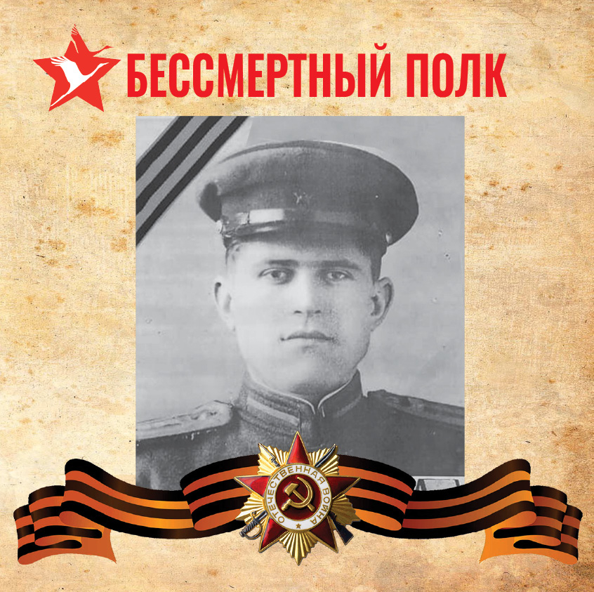 Капитан Александр Семёнович Диденко (1924-2000)