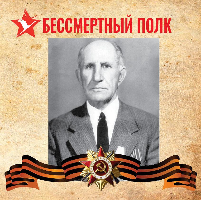 Младший сержант Николай Артёмович Рагуля (1920-2002)