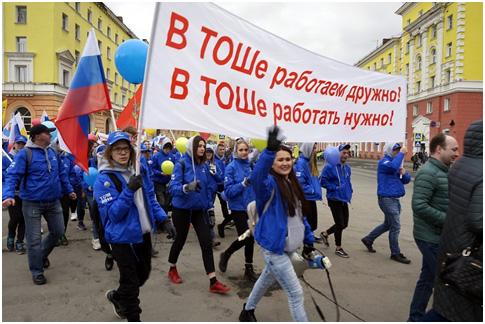 Сегодня в Норильске стартовал 51-й сезон трудовых отрядов школьников