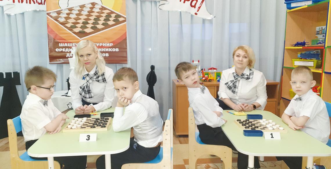 В детском саду «Облачко» ребята старших групп сразились в шашечном турнире