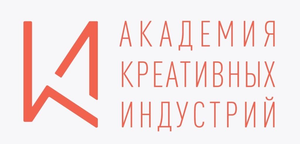 Завершается курс event-компетенции от Академии креативных индустрий