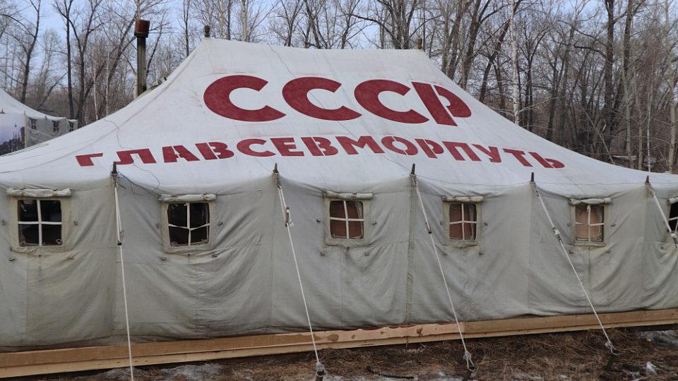 Челюскину - «Хрустальный компас». Красноярский проект получил «географический Оскар»