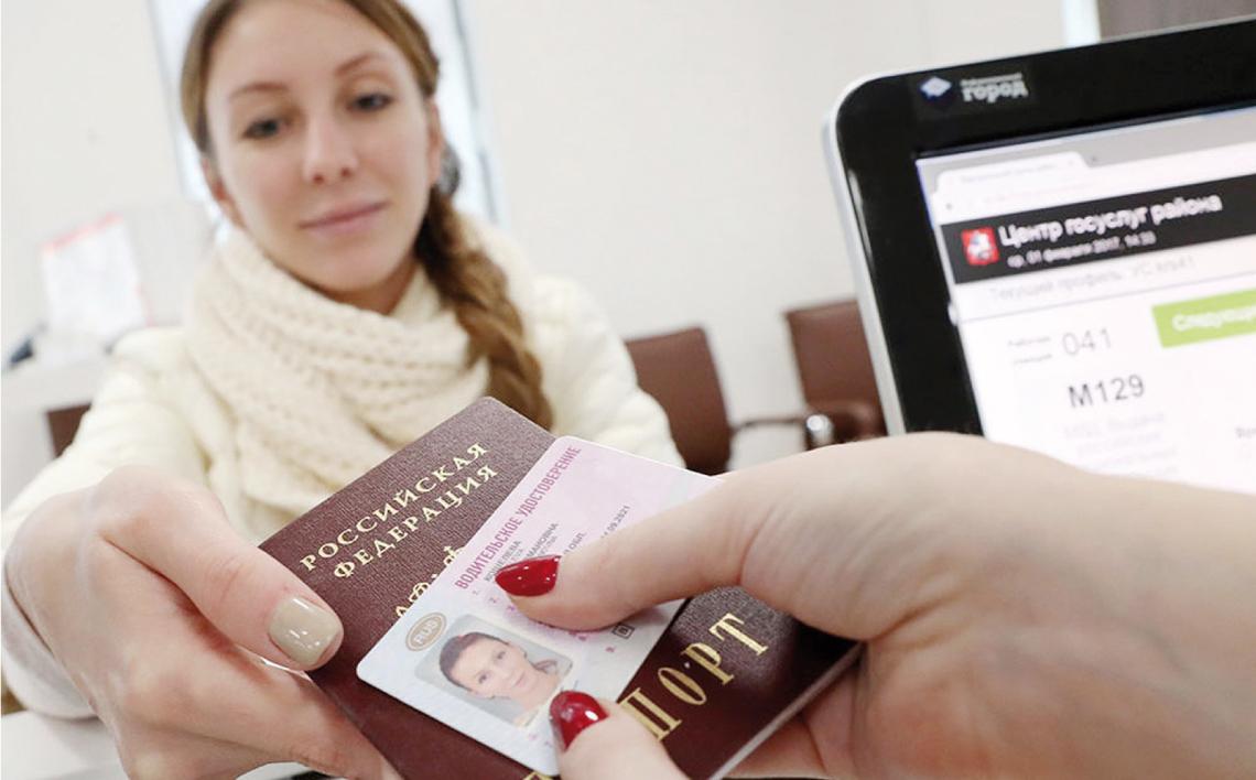 Ограниченные права. О водительских правах нового образца
