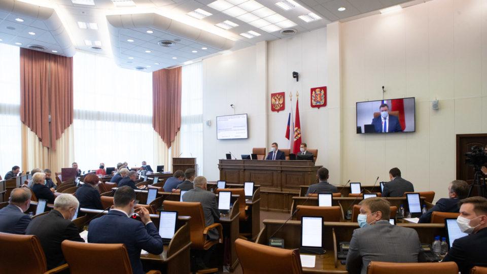 Правительство Красноярского края подготовило осеннюю корректировку регионального бюджета
