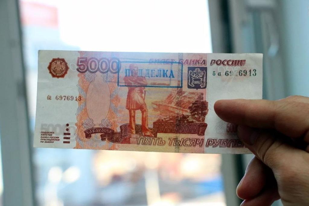 Банк России выявил за год почти 48,3 тысячи поддельных банкнот