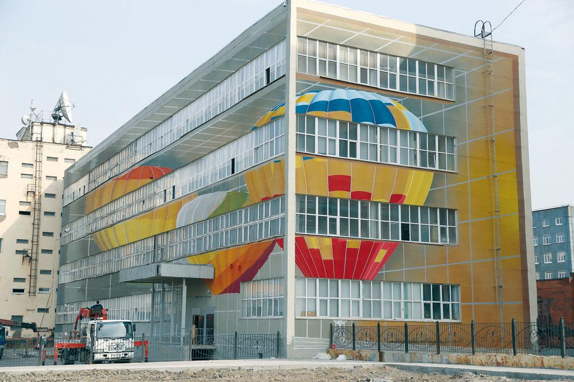 В Агентстве развития Норильска подвели итоги работы за 2020 год