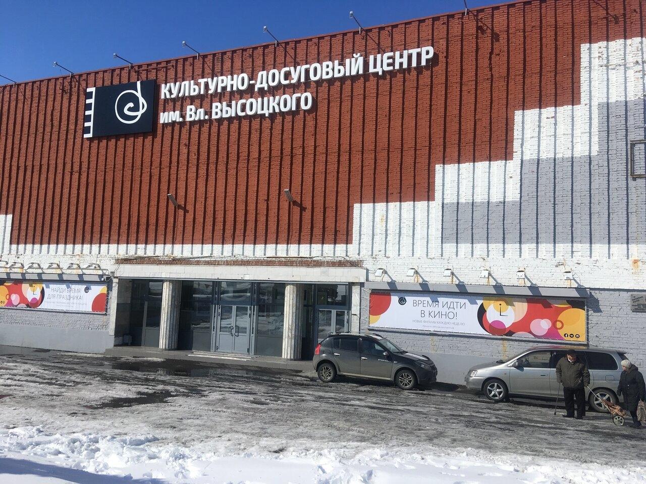 КДЦ имени Вл. Высоцкого открыл онлайн–выставку норильского фотографа Андрея Кийко