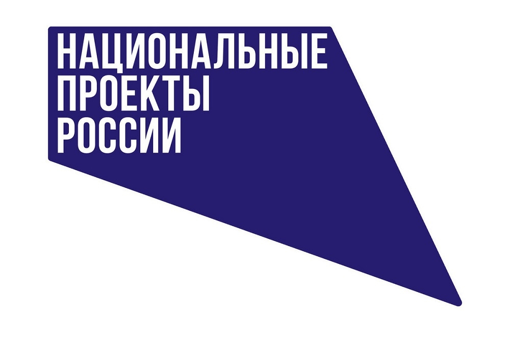 Красноярский край вошёл в пятёрку лидеров по реализации нацпроектов