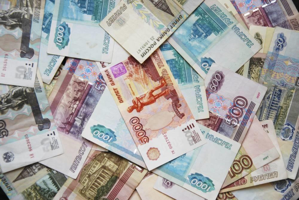 Банк России модернизирует купюры образца 1997 года