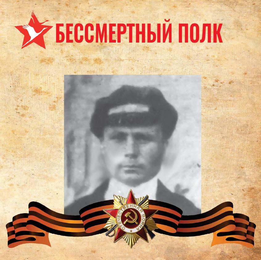 Гвардии красноармеец Артемий Григорьевич Щеглов (1907 - 1959)