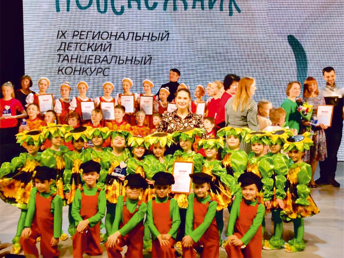 Танцующий «Северочек»