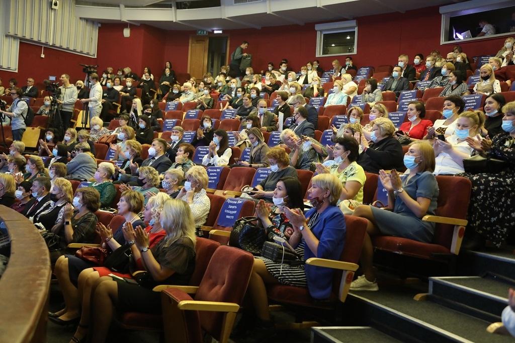 В Норильске прошла педагогическая конференция на тему «Норильское образование: новые возможности для каждого»