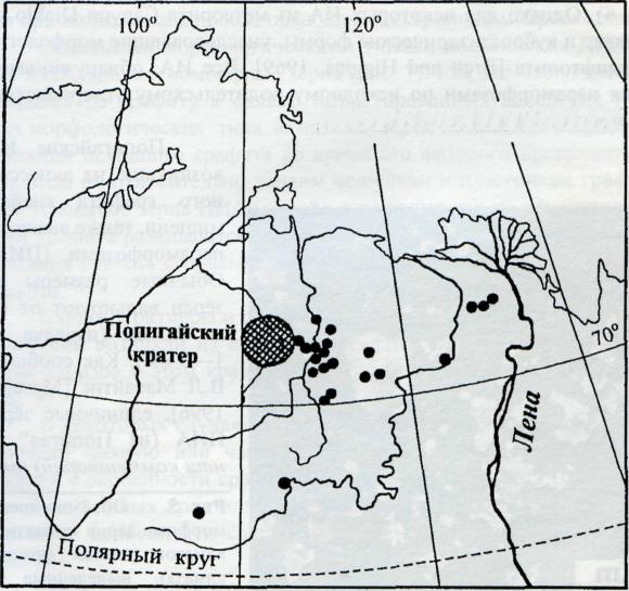 Новосибирские учёные исследуют алмазы Попигайского месторождения на Таймыре