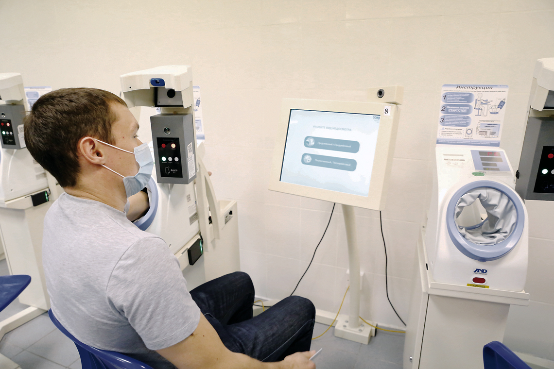 Электронный доктор