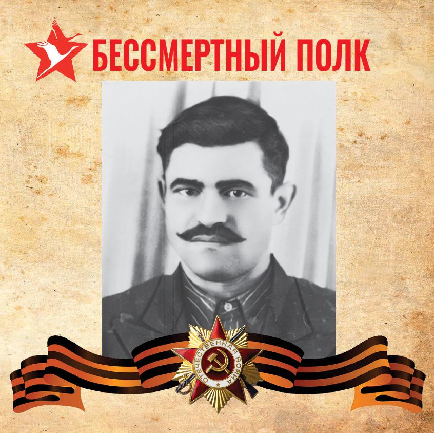 Рядовой Пётр Прохорович Юрин (1915-1996)