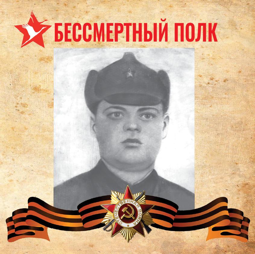 Павел Александрович Медведев (1915 – ...)