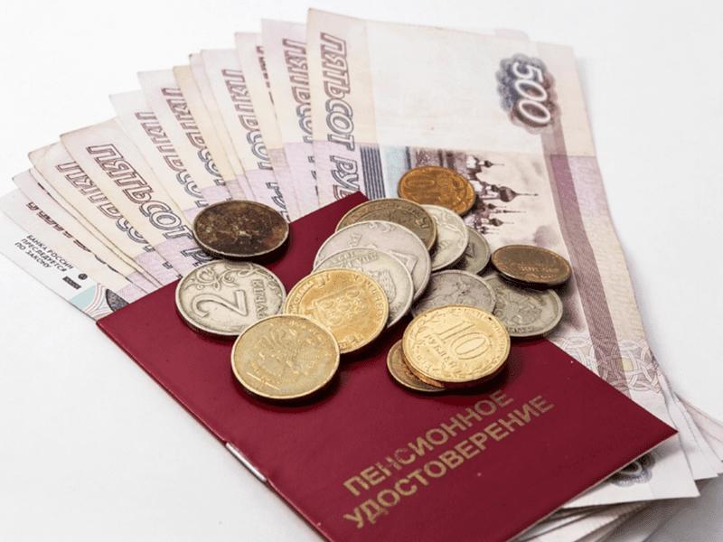 Гражданам возобновят индексацию пенсий после завершения трудовой деятельности