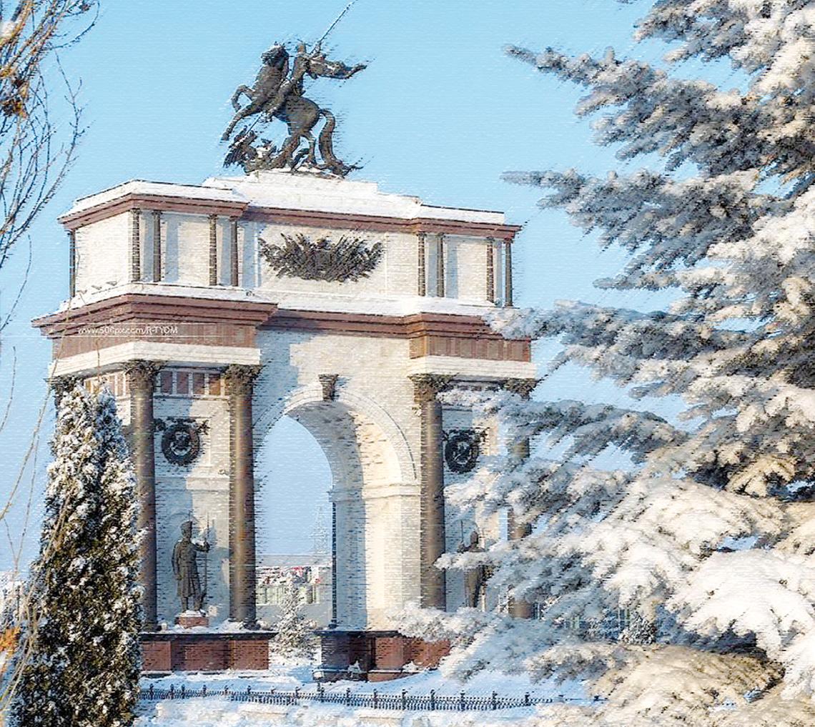 Норильску из Курска. Поздравляет Александр Щигленко