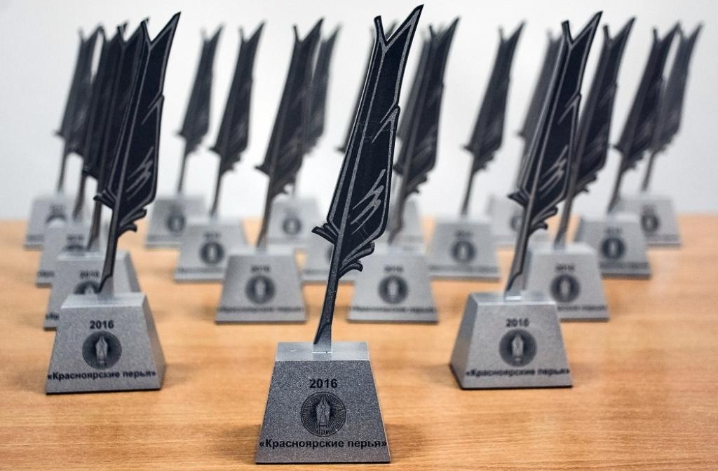 Союз журналистов Красноярского края проведёт конкурс «Красноярские перья – 2020»