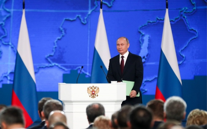 В среду президент России обратился к Федеральному собранию