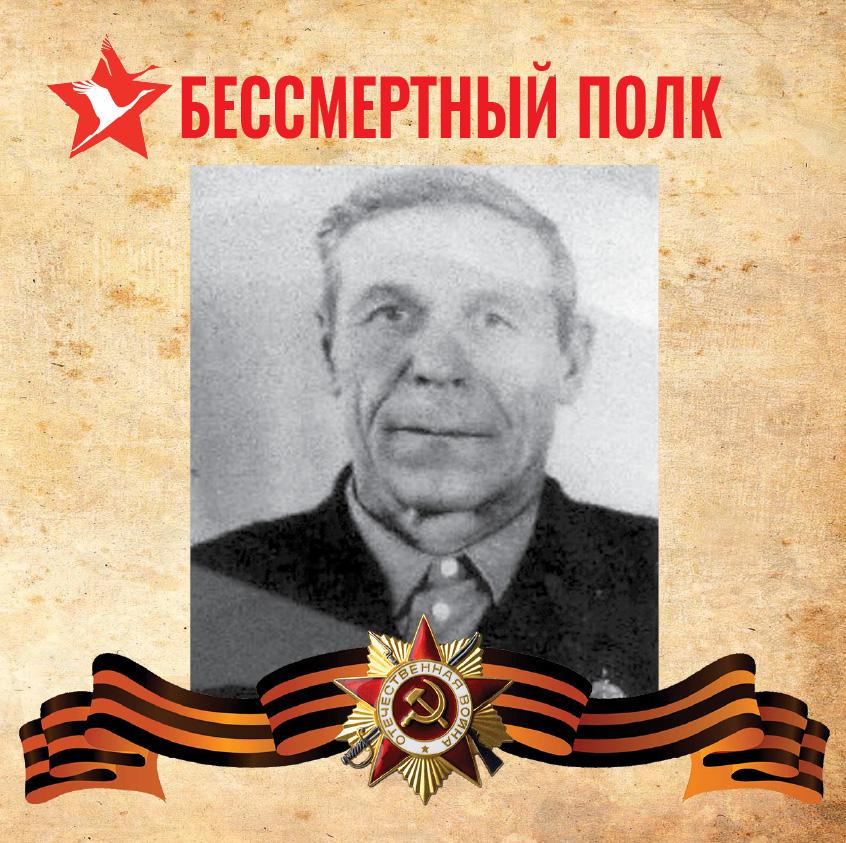 Машинист на железной дороге Владимир Тимофеевич Бондарь (1912 – 2001)