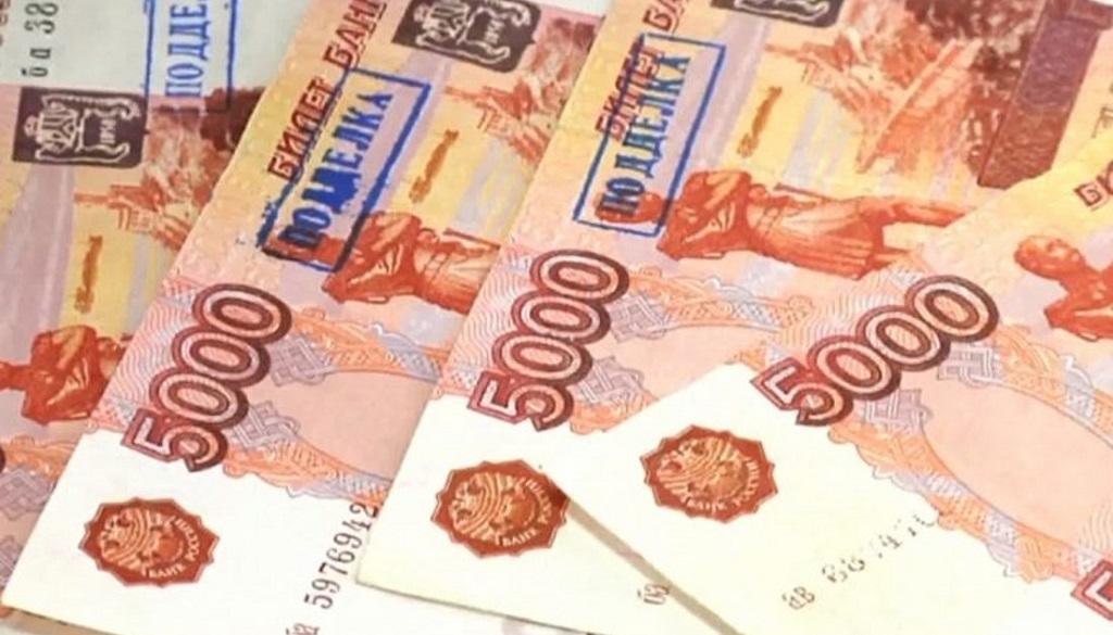 Норильские следователи доказали вину молодого человека в сбыте фальшивых купюр