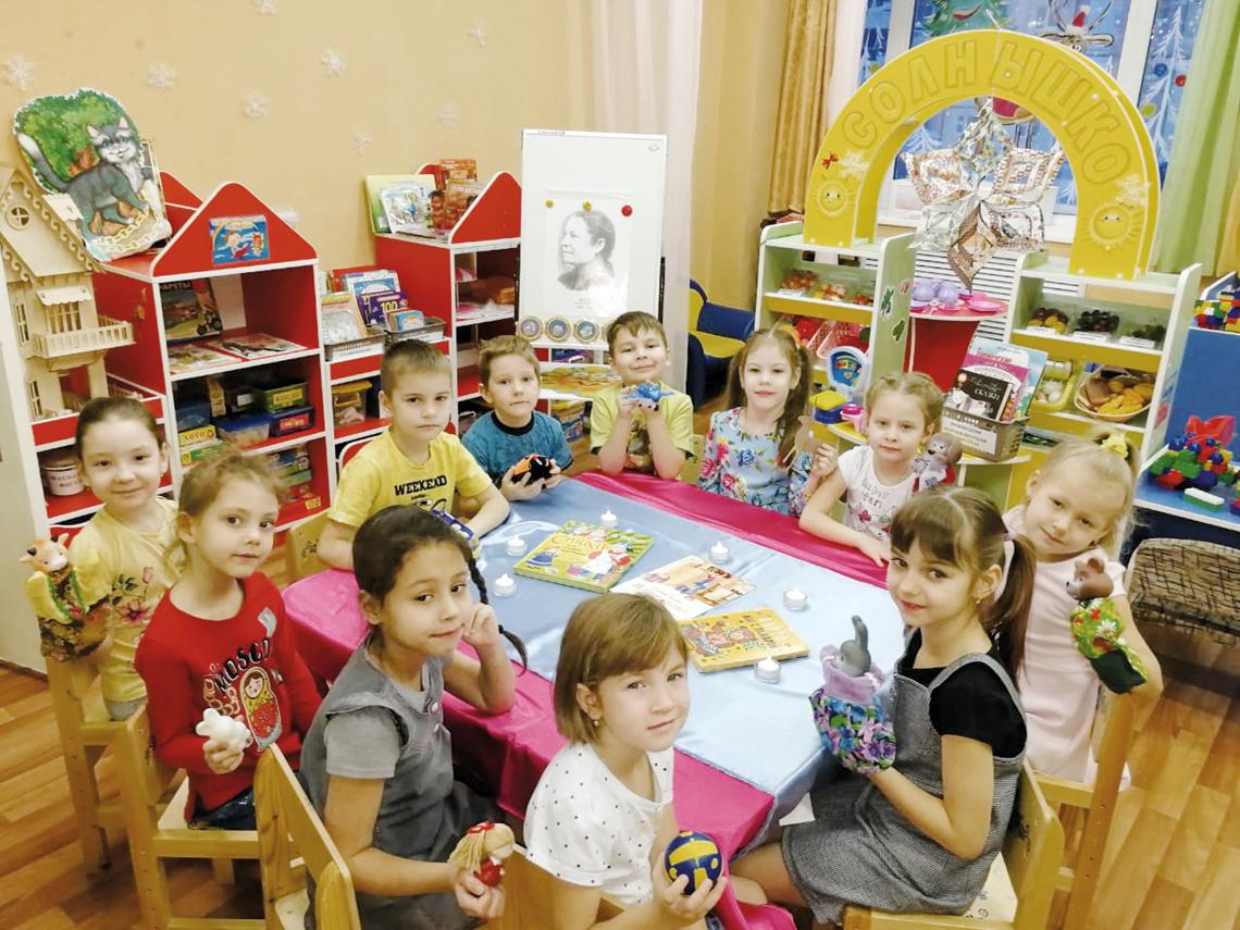 В детском саду «Василёк» отметили день рождения Агнии Барто