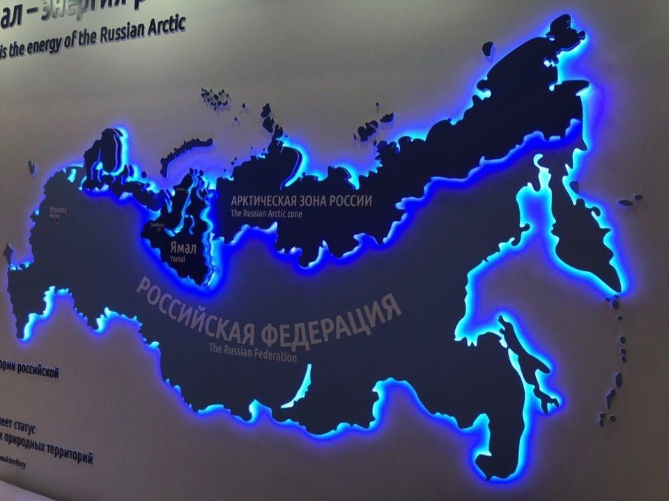 Компаниям в Арктике выделят 980 млн рублей на компенсацию страховых взносов в 2022-2024 годах