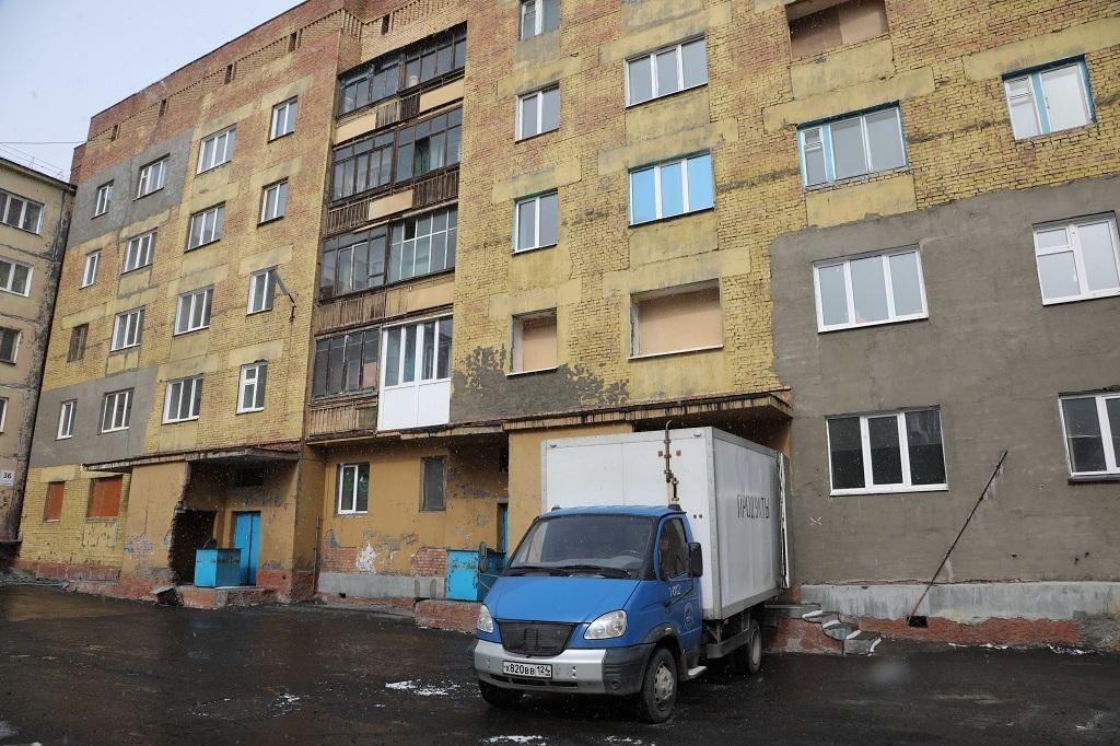 Дом на ул. Московской, 14, полностью расселён