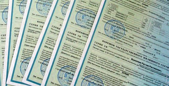 Сегодня сертификаты на переселение получили норильские семьи инвалидов I и II групп