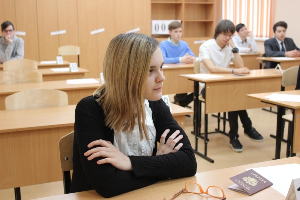 Министерство образования РФ приняло решение не вводить ещё один обязательный экзамен ЕГЭ