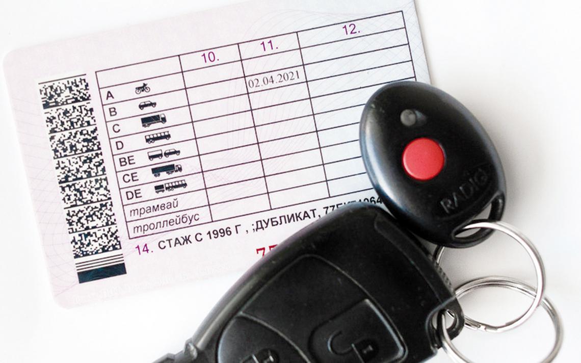 Экзаменационные билеты для будущих водителей изменятся с учётом статистики ДТП