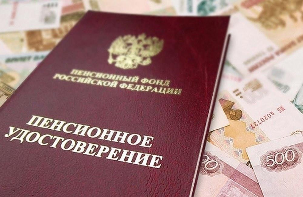 Пенсии северянам назначаются и выплачиваются в обычном порядке