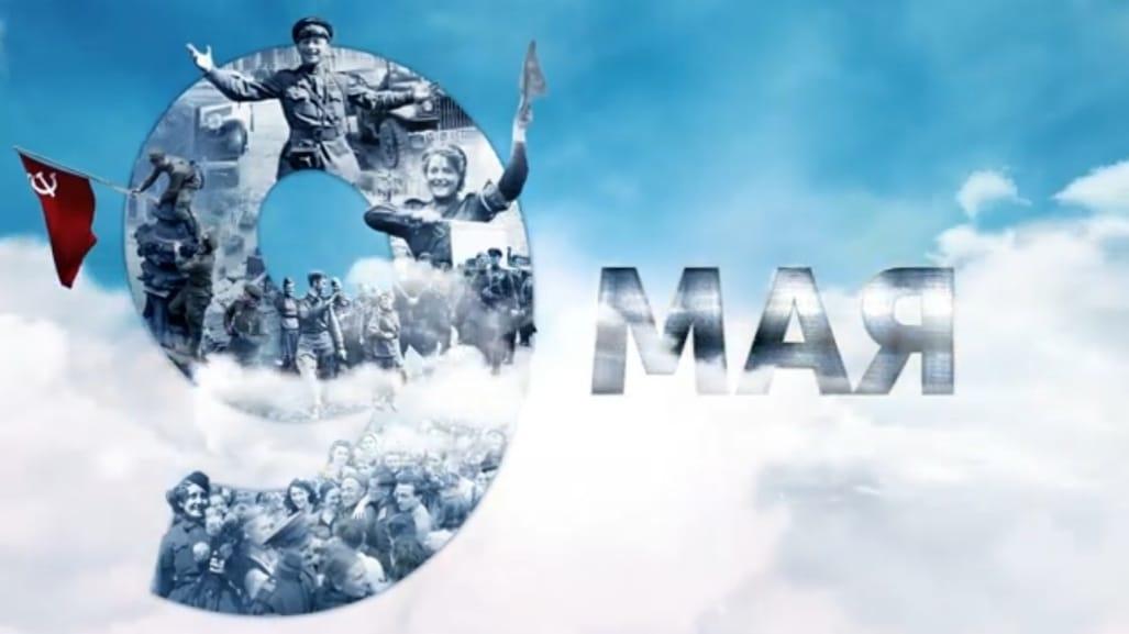Об акции телеканала Норильск ТВ «Я помню — я горжусь» узнала вся Россия