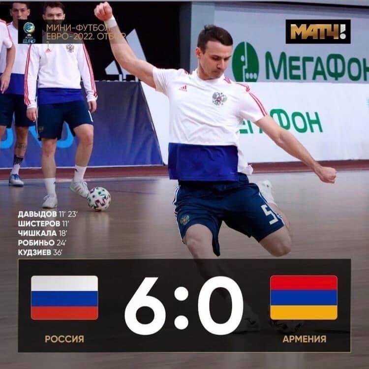 Игрок МФК «Норильский Никель» отметился голом в игре за сборную страны