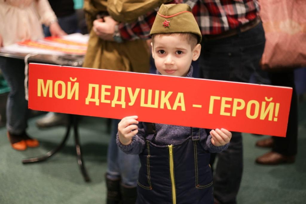 В День Великой Победы Музей Норильска приглашает горожан в «Полковой блиндаж»