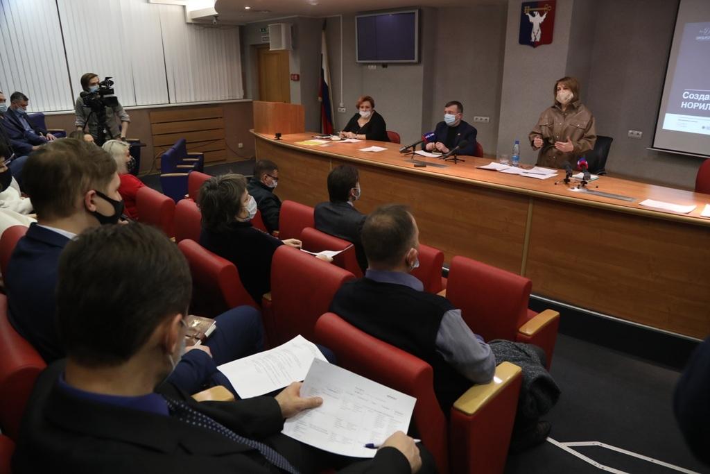 Итоги заседания Общественной палаты Норильска