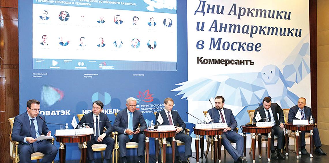 «Норникель» выступил официальным партнёром форума «Дни Арктики и Антарктики в Москве»