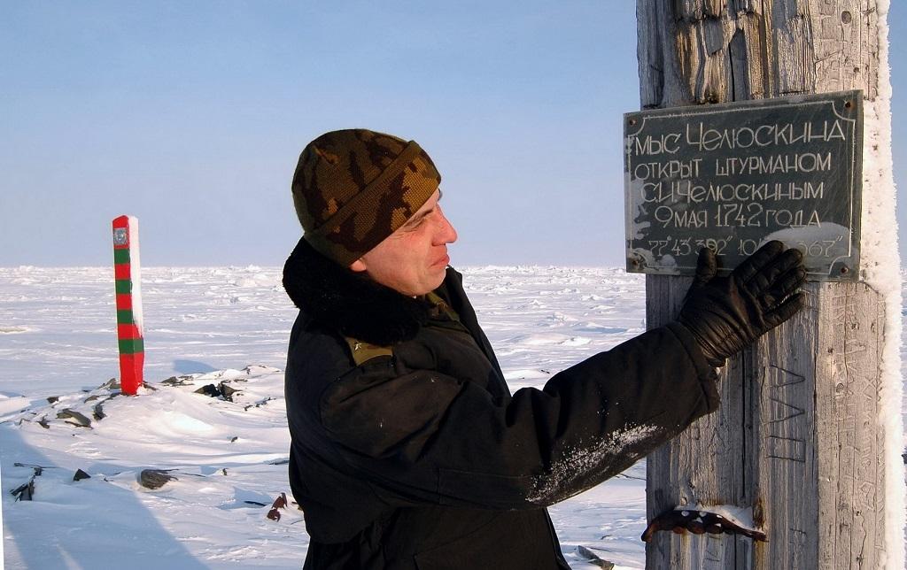 Россия подала заявку в Комиссию ООН на увеличение площади шельфа в Арктике на 705 тыс. кв. км