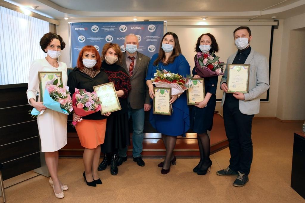 В Норильске определены и награждены победители конкурса «Учитель года»