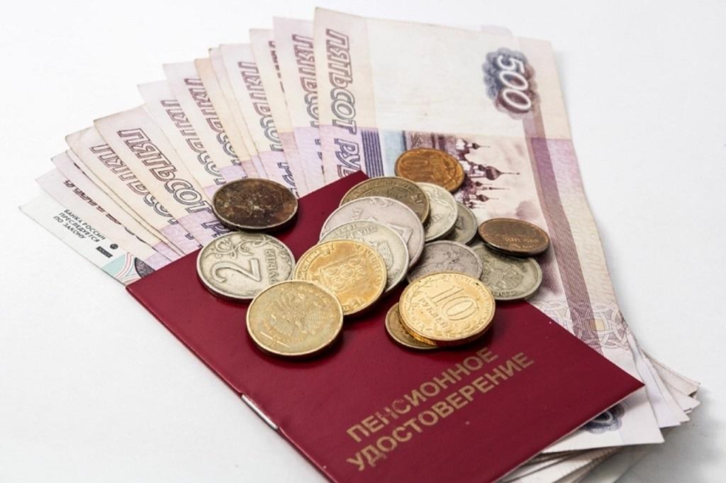 К 2024 городу средний размер страховой пенсии составит более 20 тысяч рублей