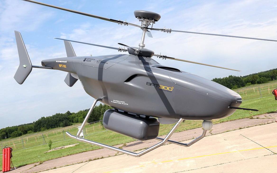 Холдинг «Вертолёты России» приступил к заводским лётным испытаниям вертолёта-беспилотника VRT300 Arctic Supervision