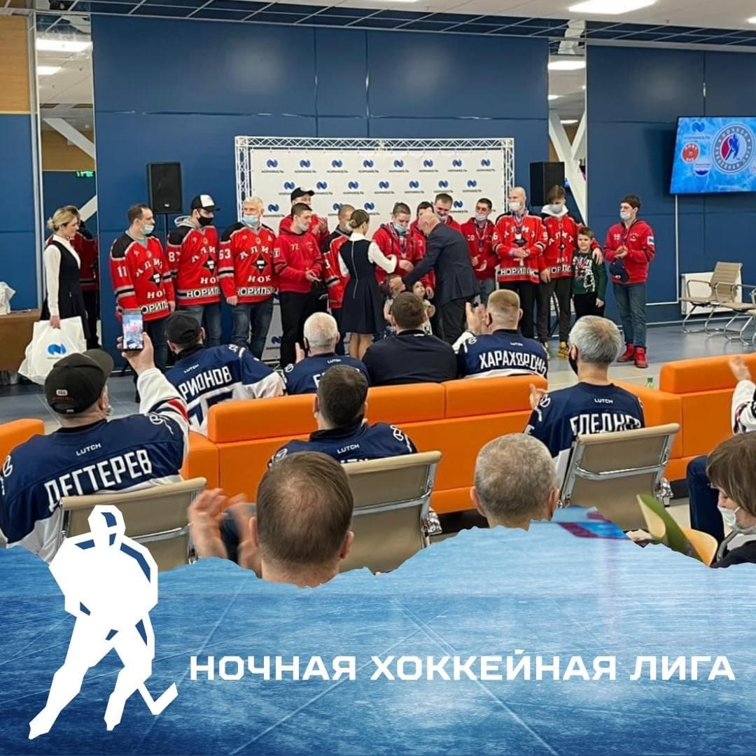 Норильчане выступают в финале Х Всероссийского фестиваля «Ночная хоккейная лига»