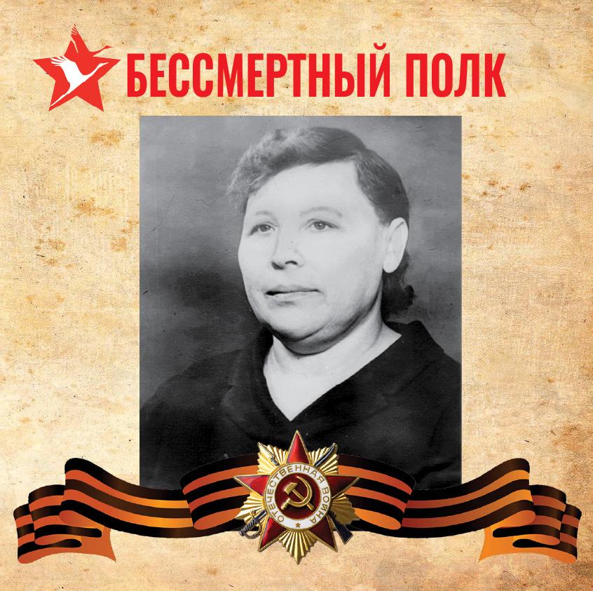 Анна Трофимовна Андреева (1922 — 1995). Звание неизвестно