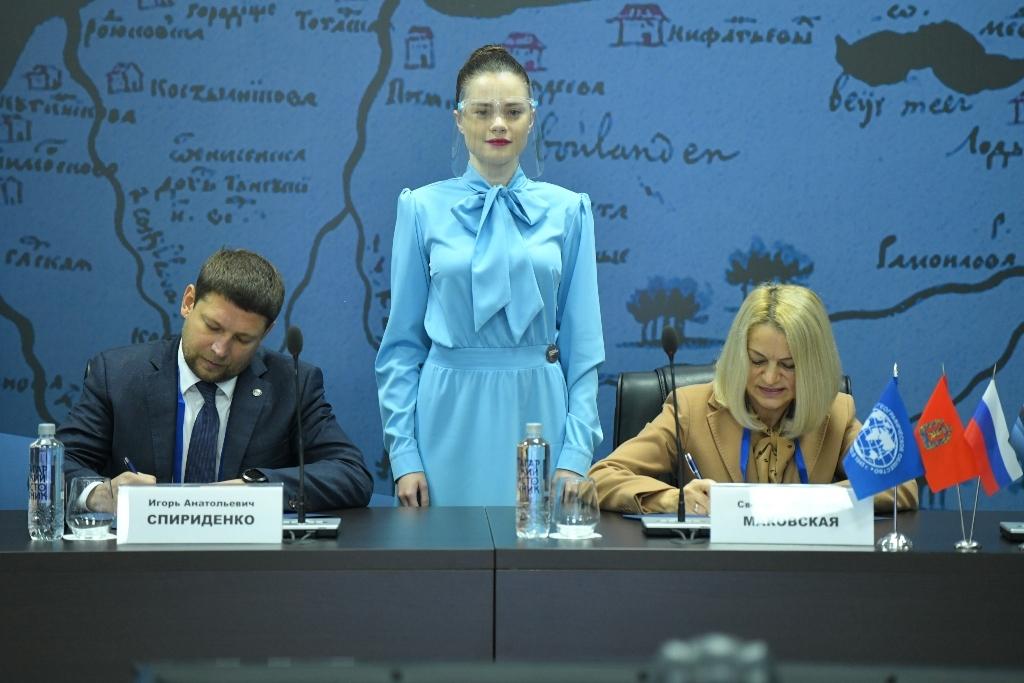 Министерство образования края и Русское географическое общество подписали соглашение о сотрудничестве