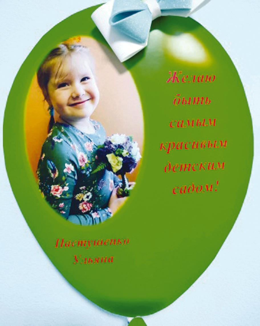 Поздравительная открыточка