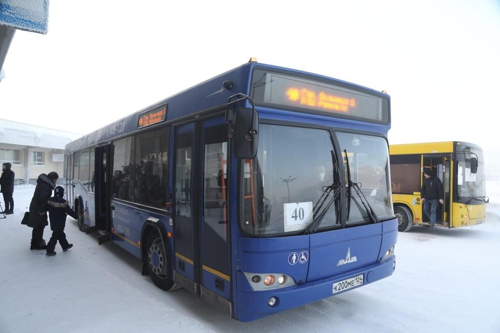 Агентство развития Норильска представило на КЭФ-2021 проект модернизации системы общественного транспорта в Норильске