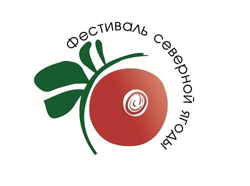 «Северная ягода» – претендент на звание лучшего турбренда.