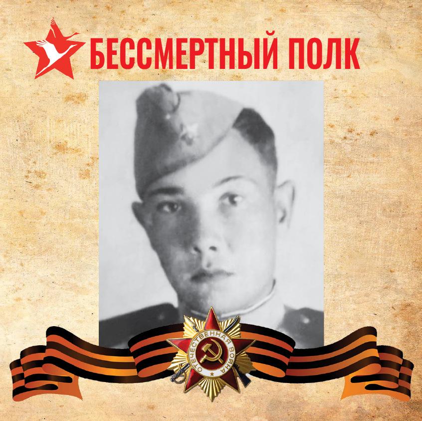 Красноармеец Виктор Дмитриевич Павлов (1924 — 1990)